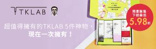 Ybao 右側廣告 3