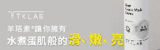 Ybao 右側廣告 1